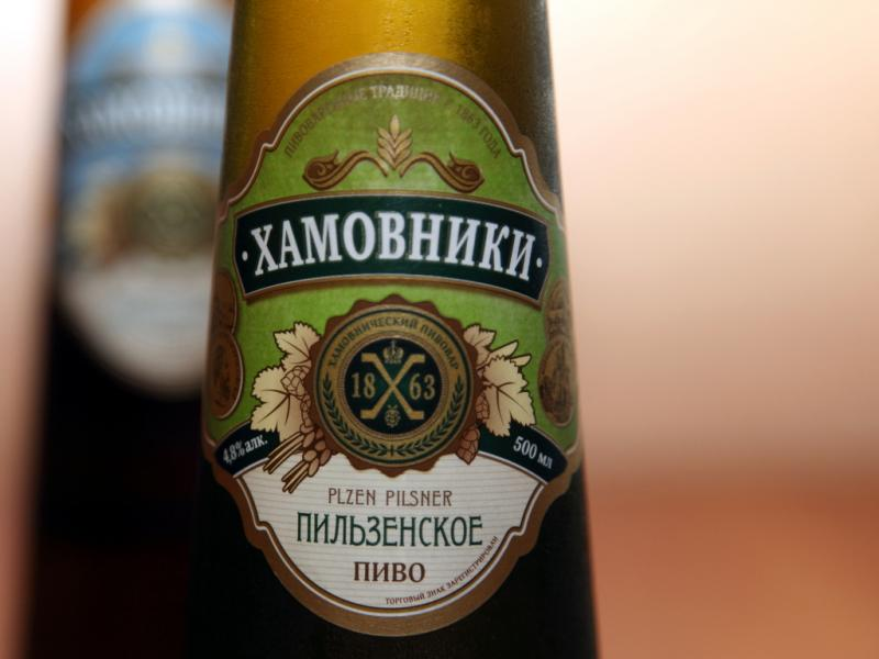 пиво хамовники мюнхенское